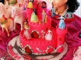 Bolo Temático Princesas Disney